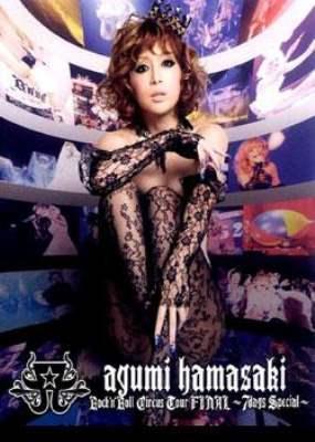 点击播放《滨崎步摇滚马戏团2010巡回演唱会最终场》
