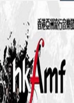 点击播放《2011香港亚洲流行音乐节》
