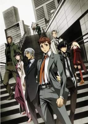 警視廳 特務部 特殊兇惡犯對策室 第七課 -TOKUNANA-全集觀看