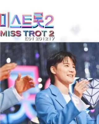 MissTrot2全集观看