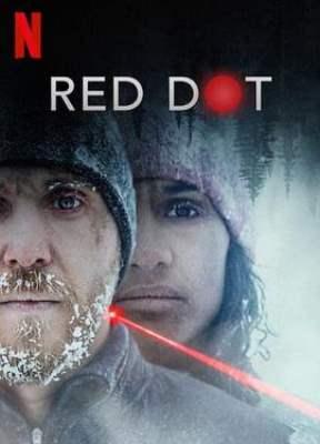 红点杀机全集观看