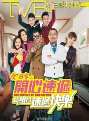7爱回家之开心速递粤语版全集观看