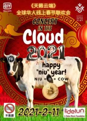 天籁云端:全球华人线上春节联欢会全集观看